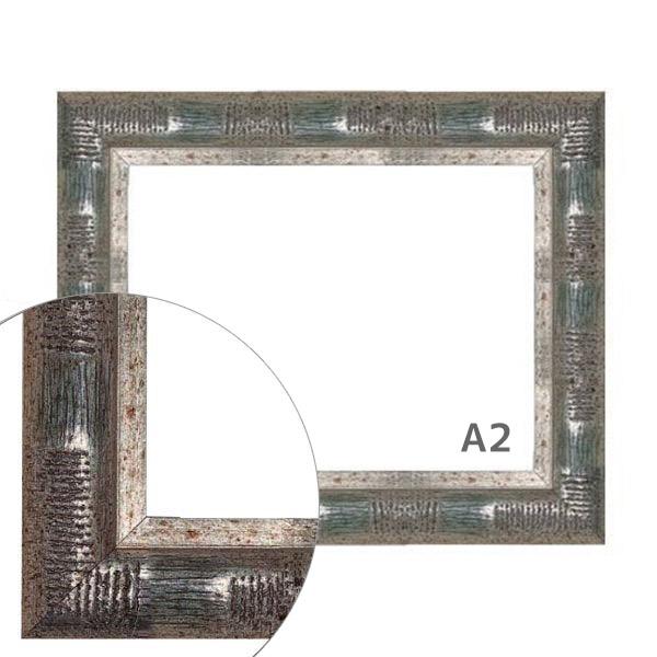 額縁eカスタムセット標準仕様 C-37504 作品厚約1mm~約3mm、ゴージャスな高級ポスターフレーム A2