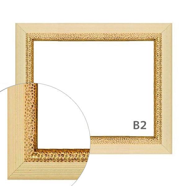 額縁eカスタムセット標準仕様 B2 D-37506 作品厚約1mm~約3mm D-37506、シンプルな高級ポスターフレーム B2, Gents club:8c5678f7 --- sunward.msk.ru