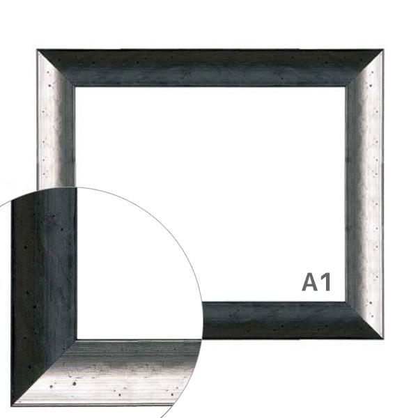 額縁eカスタムセット標準仕様 B-44080 作品厚約1mm~約3mm、しんプルな高級ポスターフレーム A1