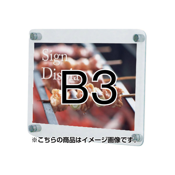 ウォールメイキャップクリアB3 WTT-B3 片面 壁面用 屋内 タテ ヨコ 個人宅配送不可