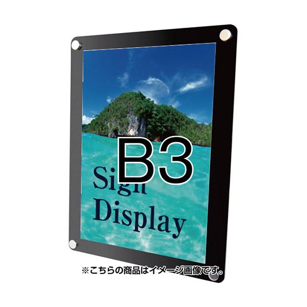 ウォールメイキャップブラックB3 WTB-B3 片面 壁面用 屋内 タテ ヨコ 個人宅配送不可