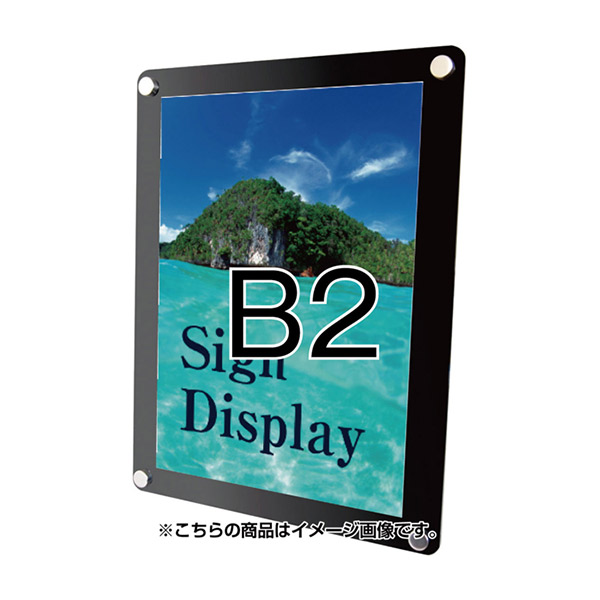 ウォールメイキャップブラックB2 WTB-B2 片面 壁面用 屋内 タテ ヨコ 個人宅配送不可