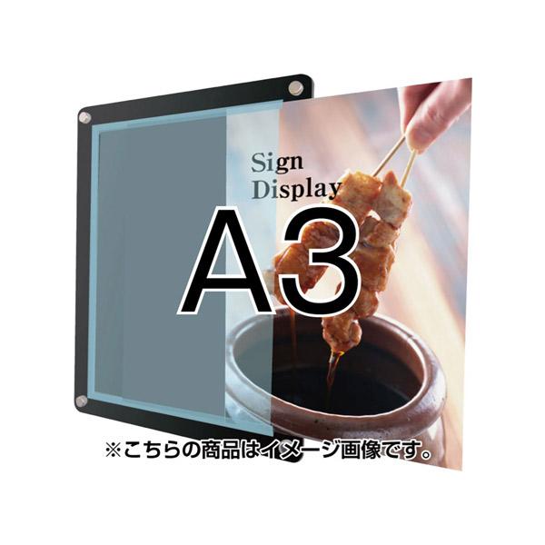 ウォールメイキャップセパレートポケット ブラック A3 WTBSP-A3 壁面用 屋内 タテ ヨコ 個人宅配送不可