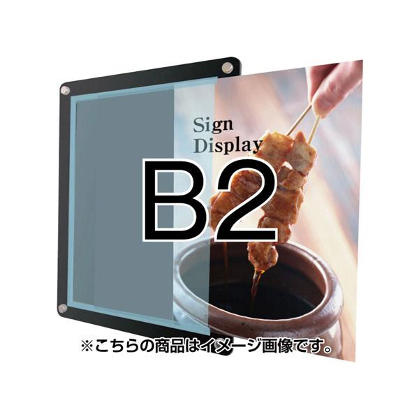 ウォールメイキャップセパレートポケット ブラック B2 WTBSP-B2 壁面用 屋内 タテ ヨコ 個人宅配送不可