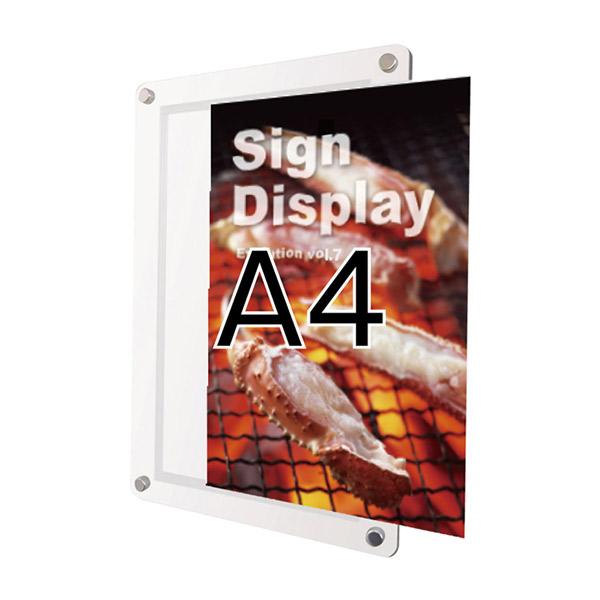 ウォールポスターサインセパレートポケット ホワイト A4 WPSSPW-A4 壁面用 片面 屋内用 タテ ヨコ 個人宅配送不可