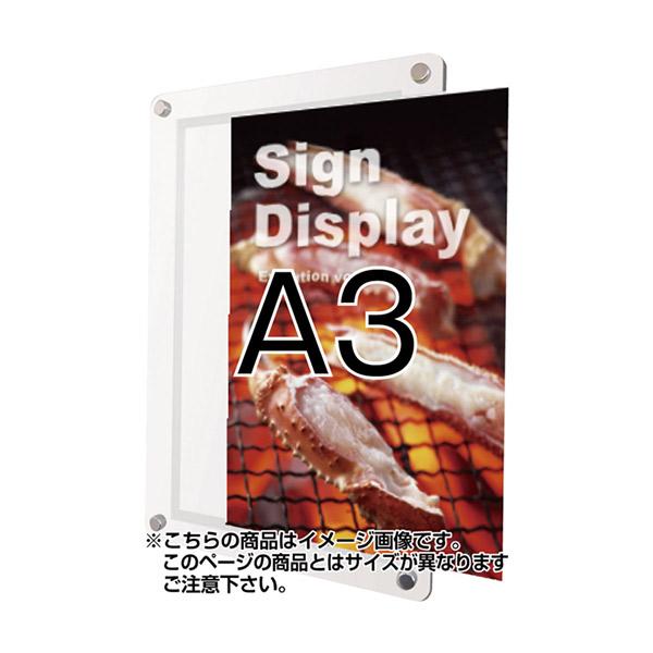 ウォールポスターサインセパレートポケット ホワイト A3 WPSSPW-A3 壁面用 片面 屋内用 タテ ヨコ 個人宅配送不可