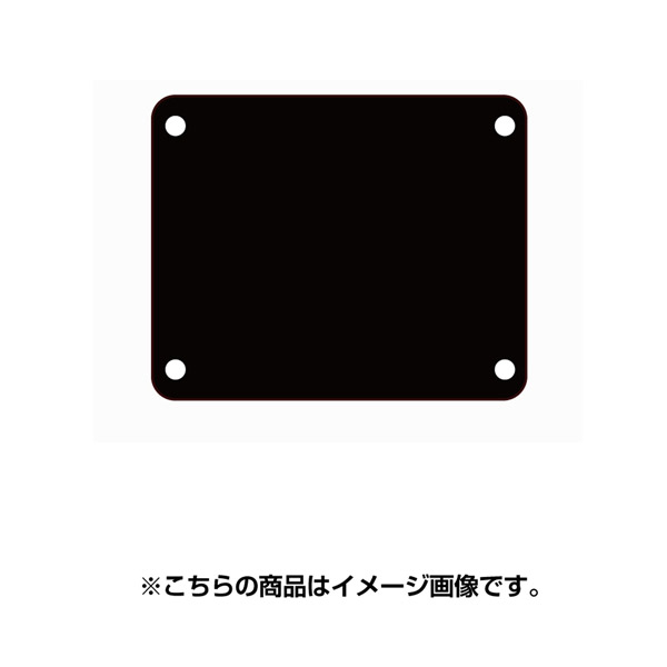 アルミ複合板3mm 黒色(角R加工)B1Y B-AR-B 壁面 サイン オプション 個人宅配送不可