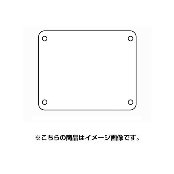 アルミ複合板3mm 白色(角R加工)B1Y B-AR-W 壁面 サイン オプション 個人宅配送不可