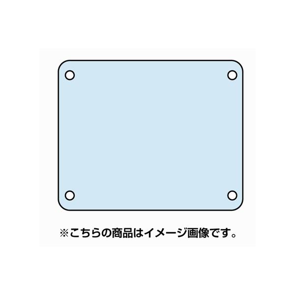 アクリル板 透明2mm B1Y B-AC-2T 壁面 サイン オプション 個人宅配送不可
