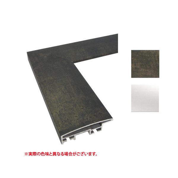 DL 500角  額縁(ポスターフレーム) 正方形サイズ  (選べるフレームカラー)