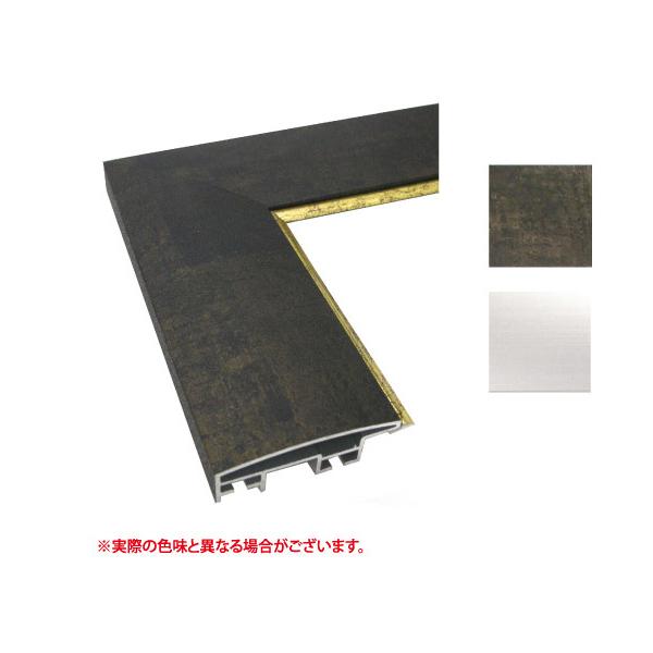 DL 面金付 500角  額縁(ポスターフレーム) 正方形サイズ  (選べるフレームカラー)