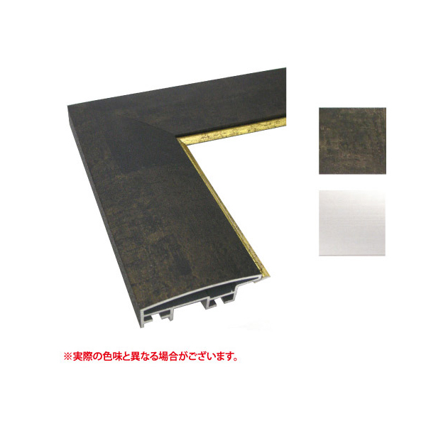 DL 面金付 DL 700角 700角 額縁(ポスターフレーム) 正方形サイズ 正方形サイズ (選べるフレームカラー), 安い:2cec2b74 --- ferraridentalclinic.com.lb