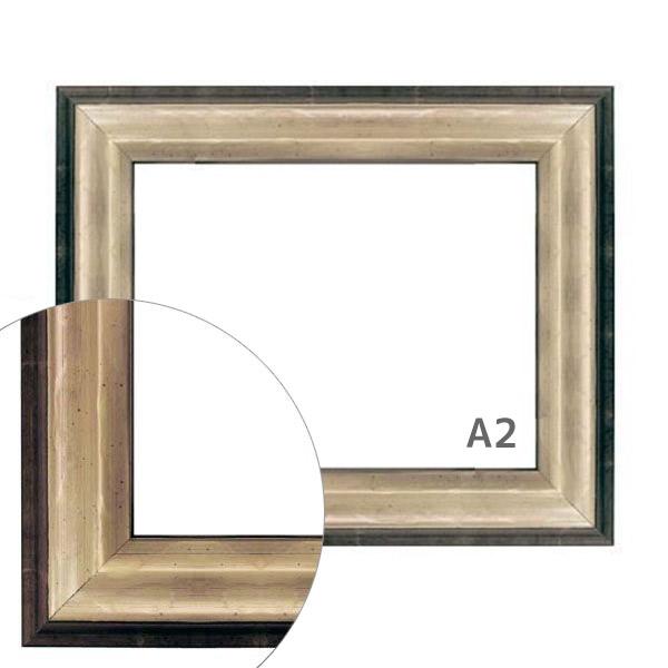 額縁eカスタムセット標準仕様 A2 B-51001 作品厚約1mm~約3mm B-51001、シックな高級ポスターフレーム A2, アクセサリー雑貨ひまわり:ee61d229 --- officewill.xsrv.jp