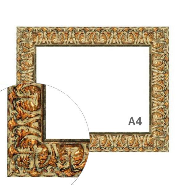 額縁eカスタムセット標準仕様 26-3001 作品厚約1mm~約3mm、装飾的な金のポスターフレーム A4 A4