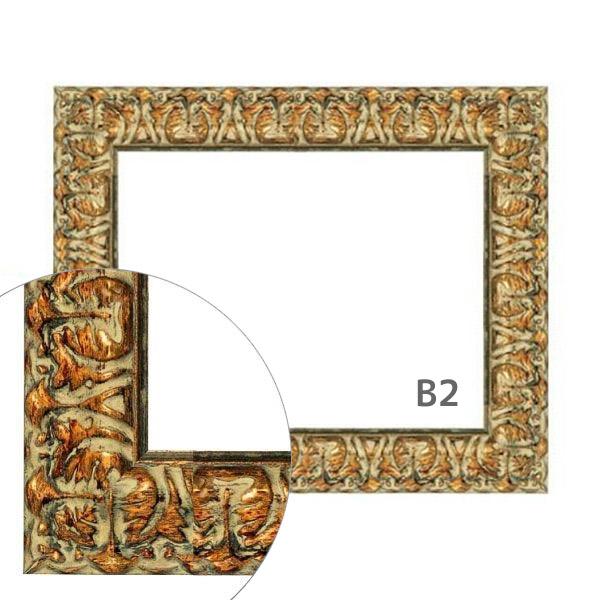 額縁eカスタムセット標準仕様 26-3001 B2 B2 作品厚約1mm~約3mm、装飾的な金のポスターフレーム 26-3001 B2 B2, 丸久金物:63ca748b --- officewill.xsrv.jp
