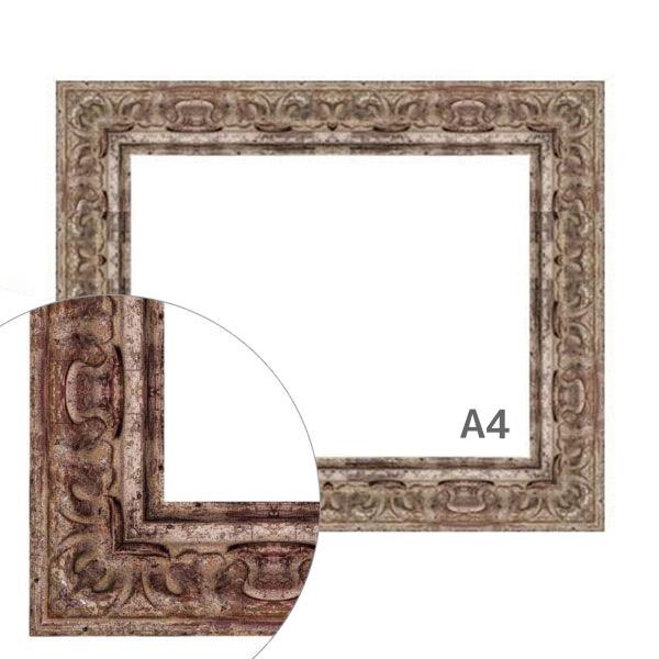 額縁eカスタムセット標準仕様 46-3008 作品厚約1mm~約3mm、装飾的な銀のポスターフレーム A4 A4
