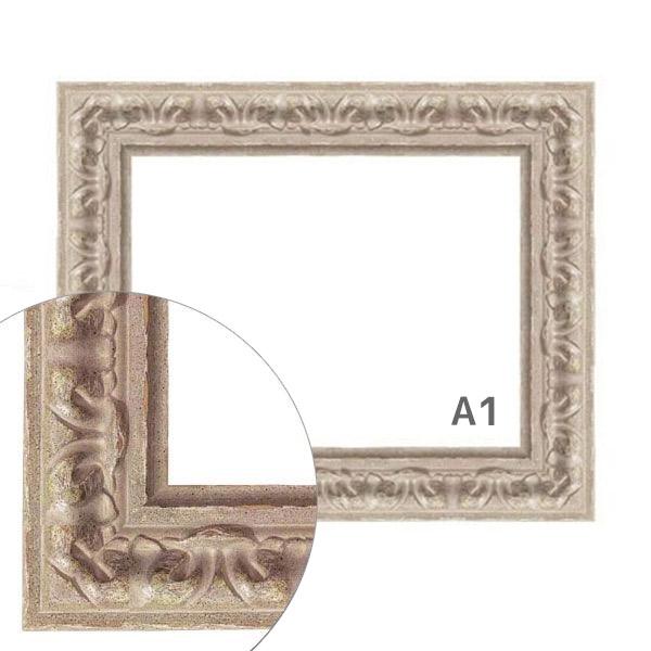額縁eカスタムセット標準仕様 46-3010 作品厚約1mm~約3mm、装飾的な白銀のポスターフレーム A1 A1
