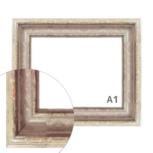 額縁eカスタムセット標準仕様 42-3011 作品厚約1mm~約3mm、シンプルなポスターフレーム A1 A1