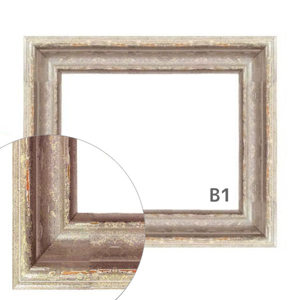 額縁eカスタムセット標準仕様 42-3011 42-3011 作品厚約1mm~約3mm、シンプルなポスターフレーム B1 B1 B1 B1, 古河市:c326adc1 --- refractivemarketing.com
