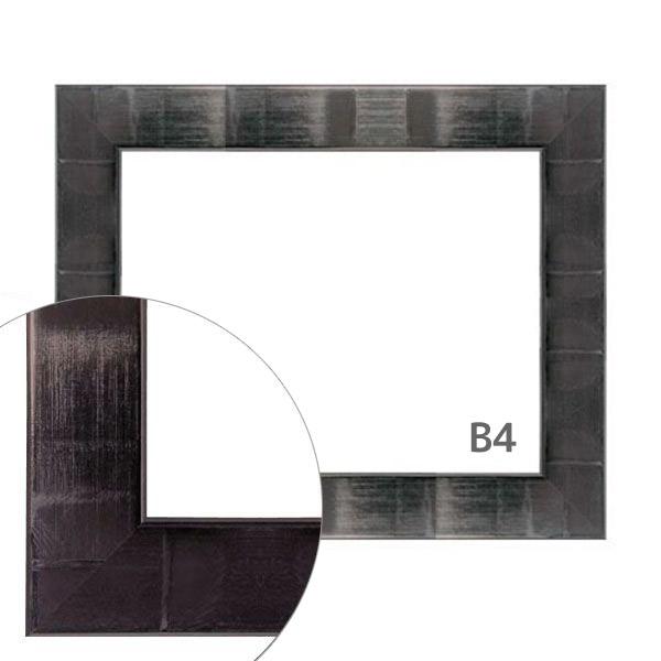 額縁eカスタムセット標準仕様 B4 10-6050 作品厚約1mm~約3mm B4、シンプルなポスターフレーム B4 B4, vistar:ba9177fb --- rods.org.uk