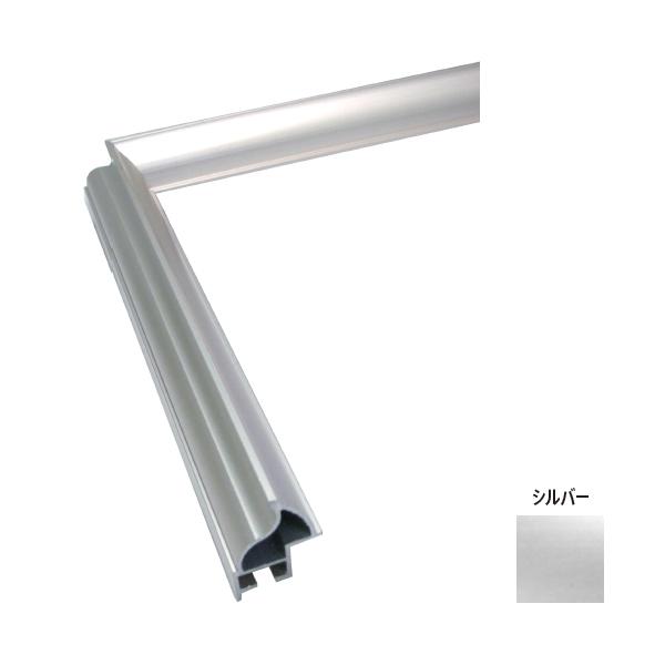 クレア 900角  額縁(ポスターフレーム) 正方形サイズ シルバー