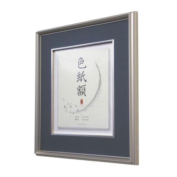 クレア和額 F-6 ベタ仕様 サインや書道に、日本画にオススメサイズ  (選べるカラー)
