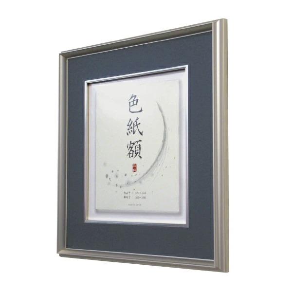 クレア和額 F-20 ベタ仕様 サインや書道に、日本画にオススメサイズ  (選べるカラー)