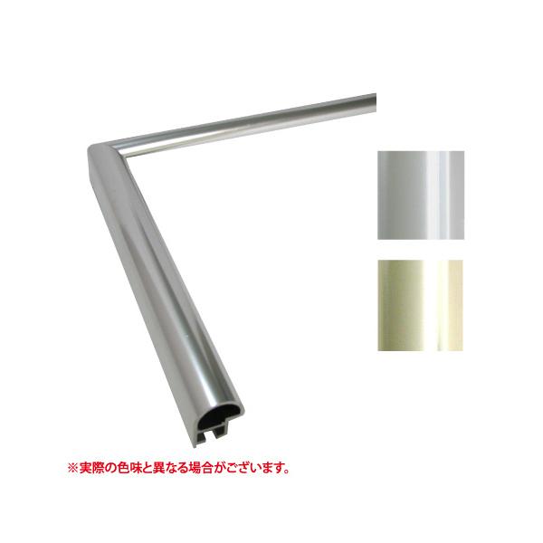 IC 500角  額縁(ポスターフレーム) 正方形サイズ  (選べるフレームカラー)