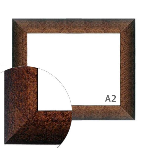 額縁eカスタムセット標準仕様 14-6067 作品厚約1mm~約3mm、シンプルな金色のポスターフレーム A2