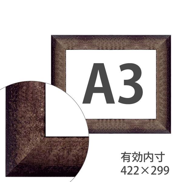 額縁eカスタムセット標準仕様 14-6068 作品厚約1mm~約3mm、シンプルな銀色のポスターフレーム A3