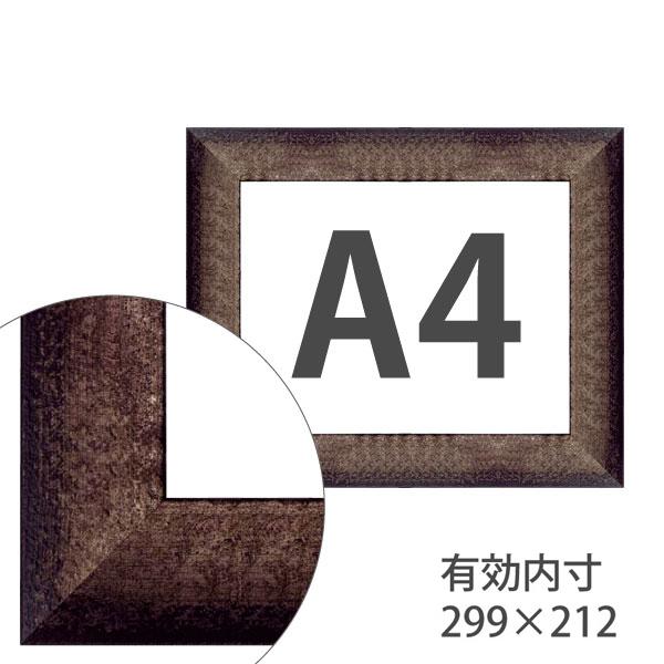 額縁eカスタムセット標準仕様 14-6068 作品厚約1mm~約3mm、シンプルな銀色のポスターフレーム 14-6068 A4, あそび隊:1a75a9de --- officewill.xsrv.jp