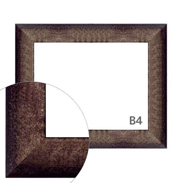 額縁eカスタムセット標準仕様 14-6068 14-6068 作品厚約1mm~約3mm、シンプルな銀色のポスターフレーム B4 B4, arne(インテリア家具と雑貨):1d89d6d5 --- officewill.xsrv.jp