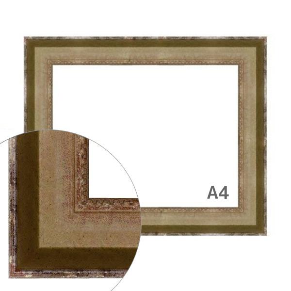 額縁eカスタムセット標準仕様 54-6470 作品厚約1mm~約3mm、銀色・側面黒のポスターフレーム A4