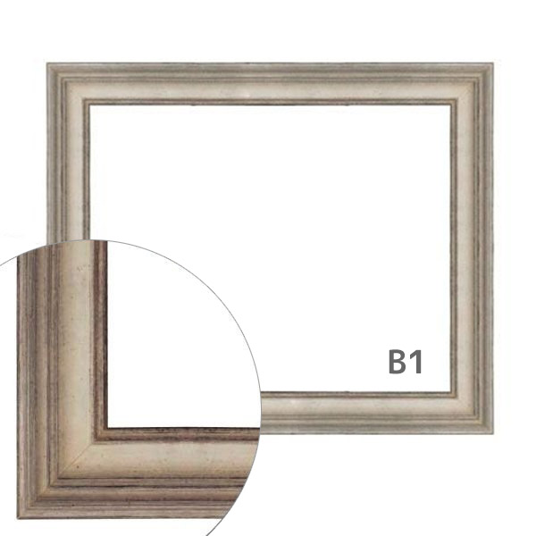 額縁eカスタムセット標準仕様 16-6477 作品厚約1mm~約3mm、白・銀色のポスターフレーム B1