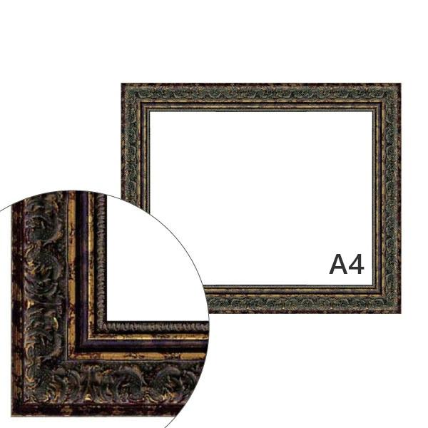 高級感 額縁eカスタムセット標準仕様 18-6519 A4 作品厚約1mm~約3mm 18-6519、黒・金色の模様があるポスターフレーム A4, エトロフグン:53158c50 --- oflander.com