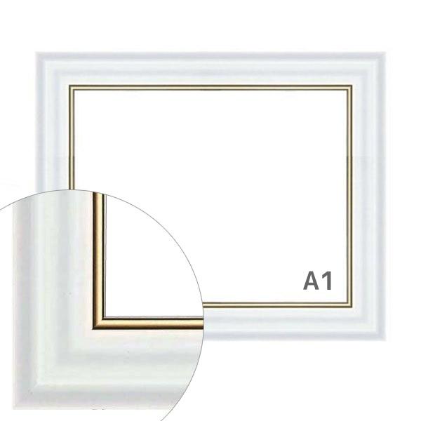 額縁eカスタムセット標準仕様 18-6535 18-6535 作品厚約1mm~約3mm A1、白色のポスターフレーム A1, 落合町:769fc70d --- officewill.xsrv.jp