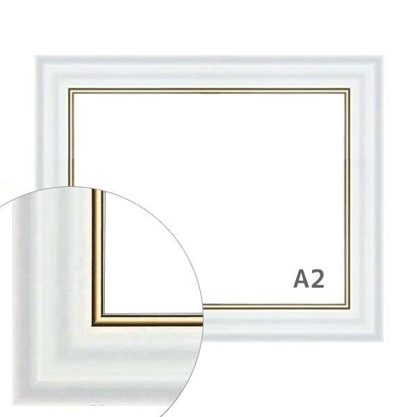 額縁eカスタムセット標準仕様 18-6535 作品厚約1mm~約3mm、白色のポスターフレーム A2