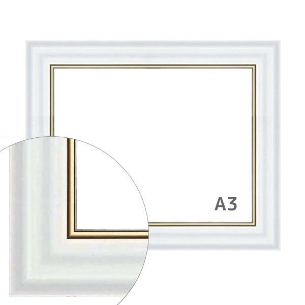 額縁eカスタムセット標準仕様 A3 18-6535 18-6535 作品厚約1mm~約3mm、白色のポスターフレーム A3, テニススタジオViva-T:216d236b --- officewill.xsrv.jp