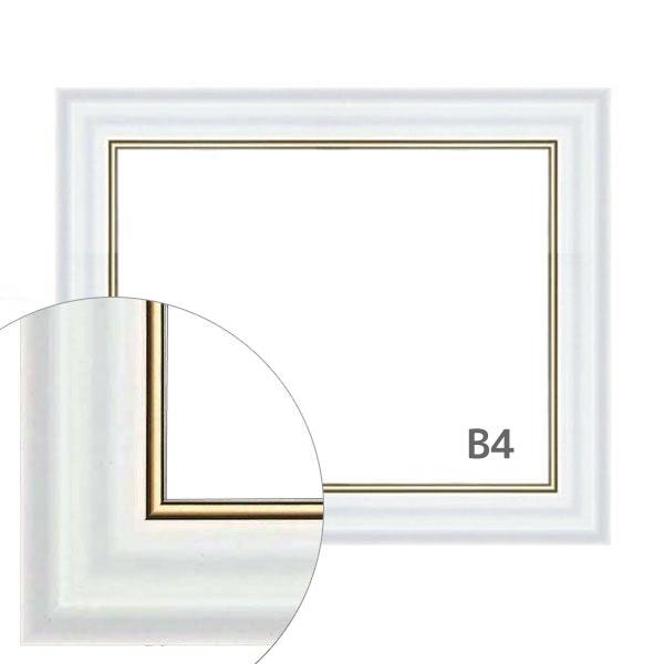 額縁eカスタムセット標準仕様 18-6535 作品厚約1mm~約3mm、白色のポスターフレーム B4, 森の駅しらかみ:1e207957 --- sunward.msk.ru