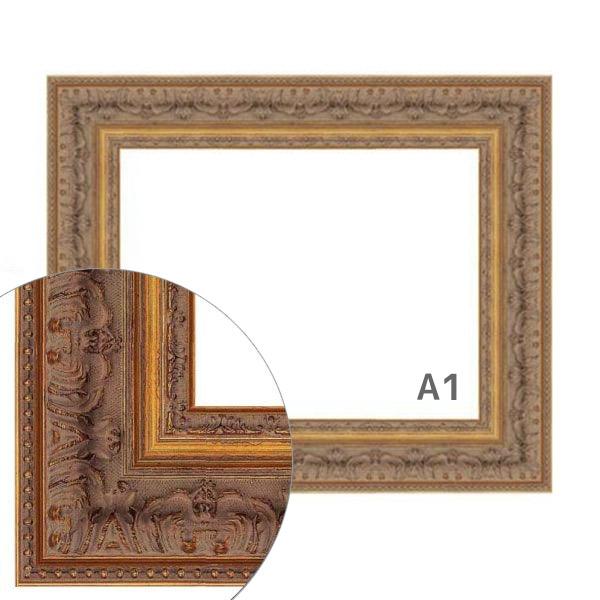額縁eカスタムセット標準仕様 44-6538 作品厚約1mm~約3mm、模様がある金色のポスターフレーム A1
