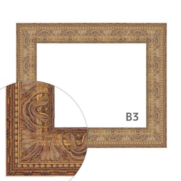 額縁eカスタムセット標準仕様 34-6539 34-6539 作品厚約1mm~約3mm、模様がある金色のポスターフレーム B3, 北都留郡:8abc5a9c --- officewill.xsrv.jp