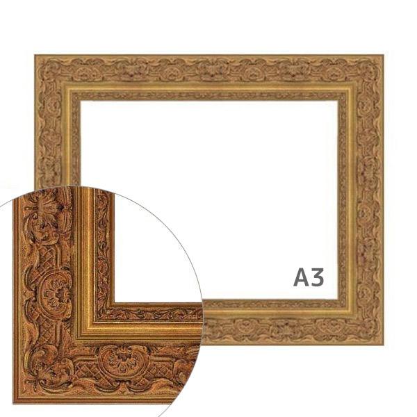 額縁eカスタムセット標準仕様 26-6542 作品厚約1mm~約3mm、模様がある金色のポスターフレーム A3