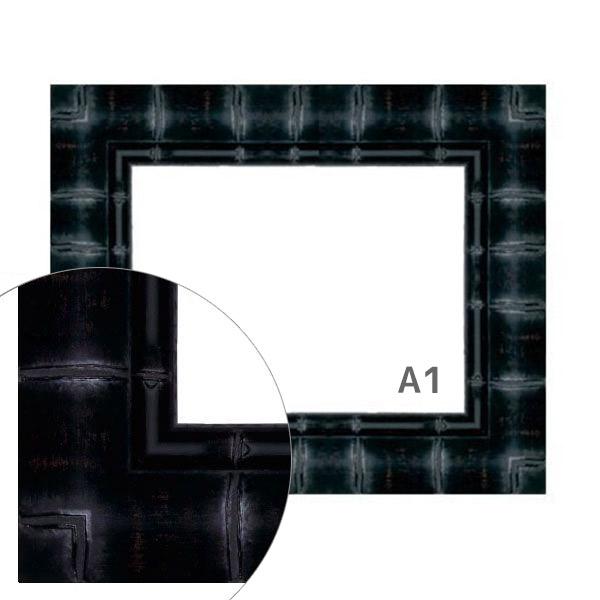 額縁eカスタムセット標準仕様 26-6562 作品厚約1mm~約3mm、黒色の竹風ポスターフレーム A1