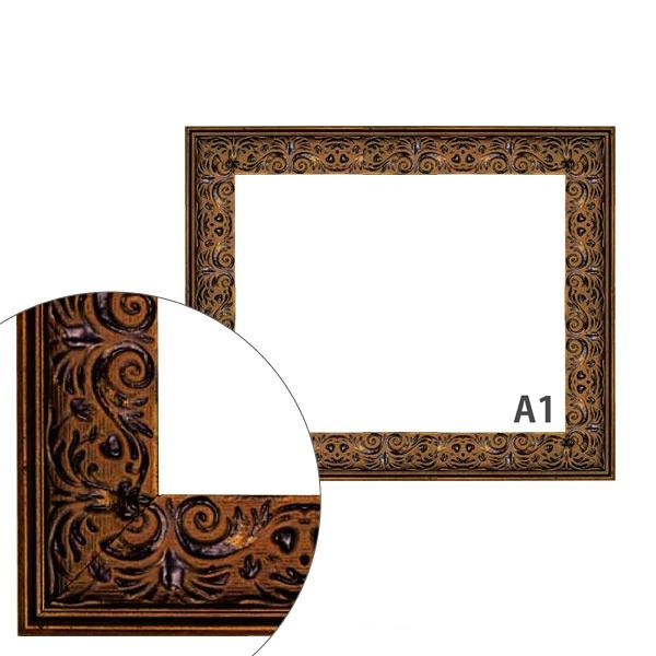 額縁eカスタムセット標準仕様 18-6565 作品厚約1mm~約3mm、模様のある金のポスターフレーム A1
