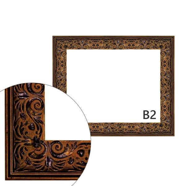額縁eカスタムセット標準仕様 18-6565 18-6565 作品厚約1mm~約3mm、模様のある金のポスターフレーム B2 B2, 本耶馬溪町:88773ee8 --- sunward.msk.ru