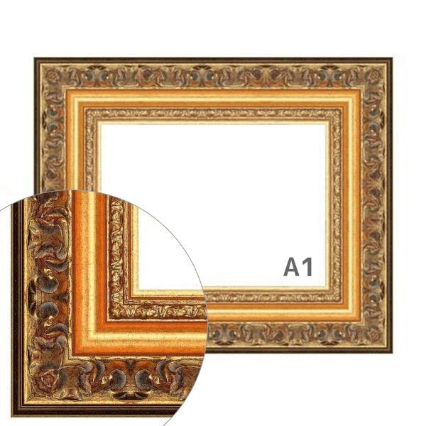 額縁eカスタムセット標準仕様 64-6701 作品厚約1mm~約3mm、金色の模様入りポスターフレーム A1