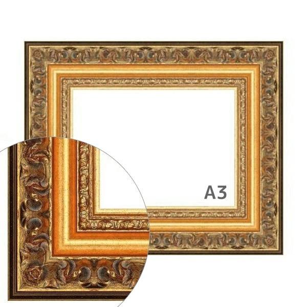 額縁eカスタムセット標準仕様 64-6701 作品厚約1mm~約3mm、金色の模様入りポスターフレーム A3