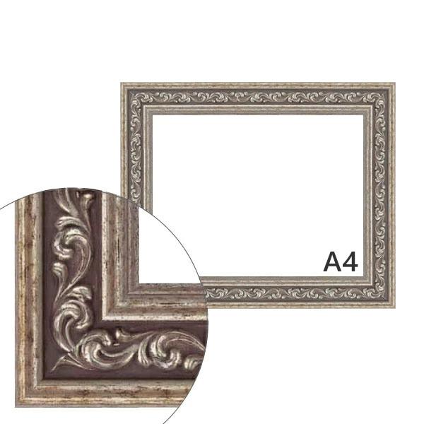 額縁eカスタムセット標準仕様 26-6705 作品厚約1mm~約3mm、銀色の模様入りポスターフレーム A4