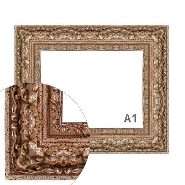 額縁eカスタムセット標準仕様 60-6713 作品厚約1mm~約3mm、銀色の模様入りポスターフレーム A1