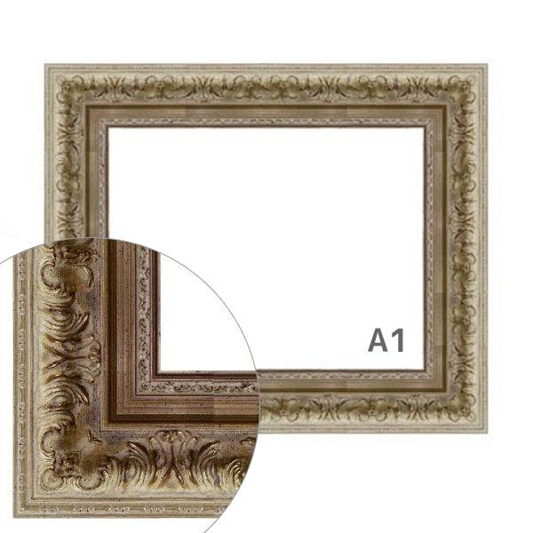 額縁eカスタムセット標準仕様 44-6718 作品厚約1mm~約3mm、銀色の模様入りポスターフレーム A1